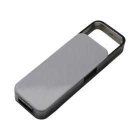 Beter Flash Drive